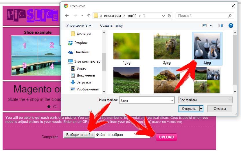 программа чтобы инстаграм не обрезал фото